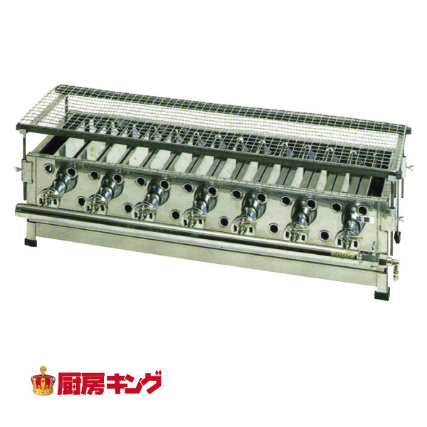 IKK グリル焼き 専門店用 INA850【送料無料】