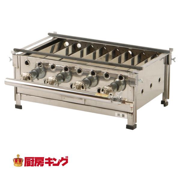 IKK 魚焼き器 FY4【送料無料】