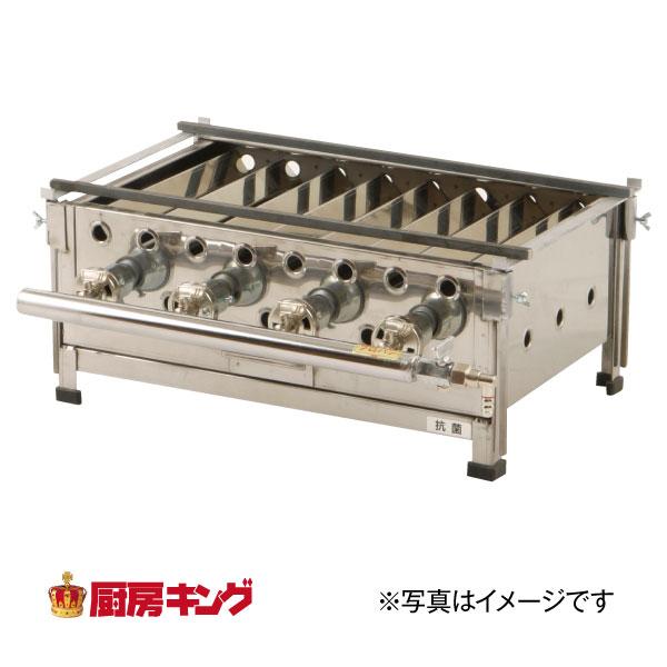 IKK 魚焼き器 FY6【送料無料】