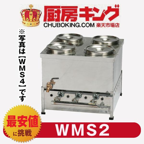 IKK ウォーマー 卓上用WMS2【代引・送料無料】