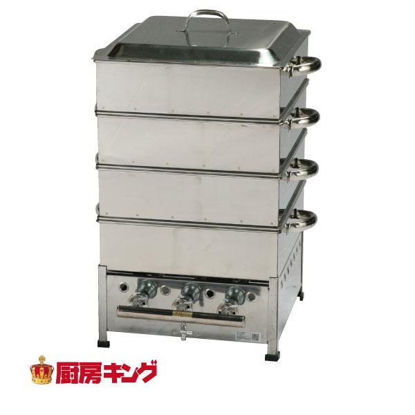 IKK 角蒸器 中子3段式 SM314【代引・送料無料】