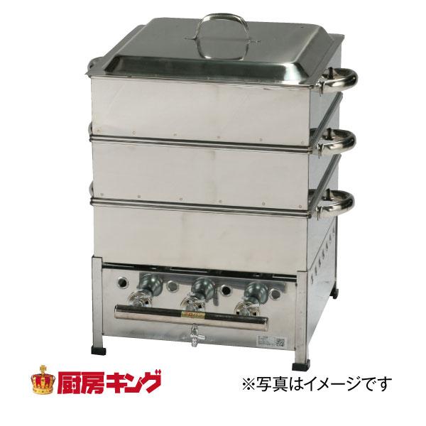 IKK 角蒸器 中子2段式SM215【代引・送料無料】