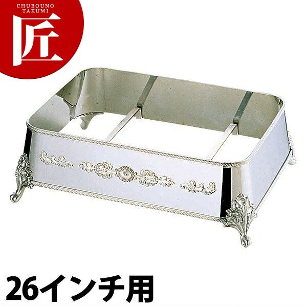 UK 18-8 T型 角 飾り台 [26インチ用] 【kmaa】