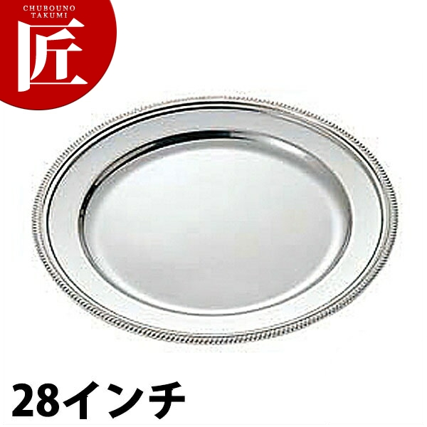 SW 18-8 菊渕 丸皿 [28インチ] 【kmaa】