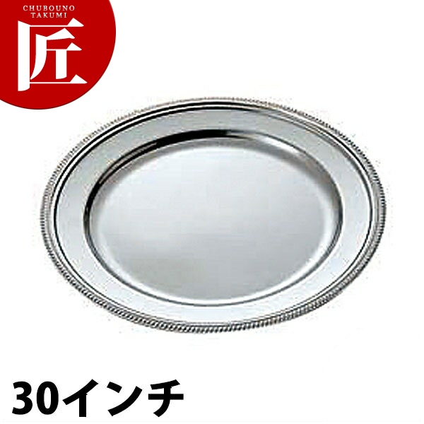 UK 18-8 菊渕 丸皿 [30インチ] 【kmaa】