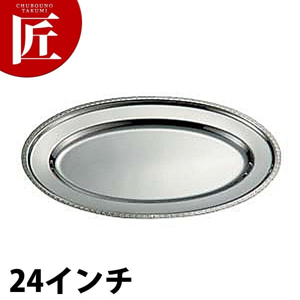 IKD 18-8 さざ波 小判皿 [24インチ] 【kmaa】