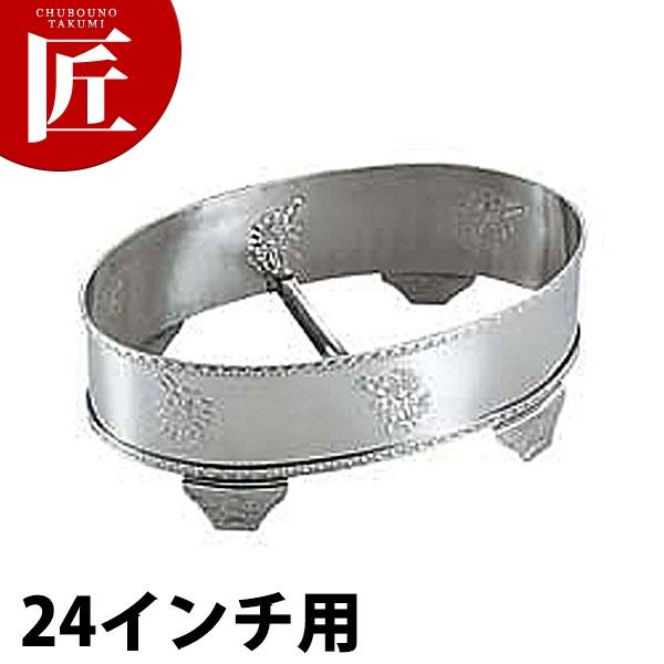 IKD 18-8 バラ模様 小判 飾り台 [24インチ用] 【kmaa】