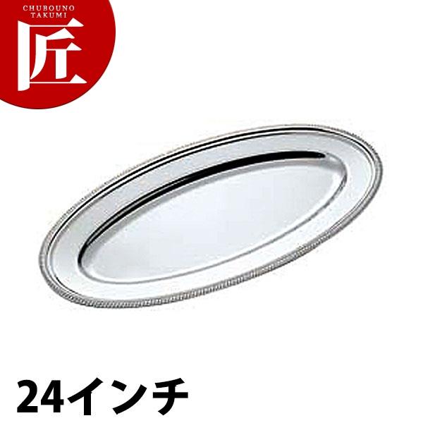 SW 18-8 菊渕 魚皿 [24インチ] 【kmaa】
