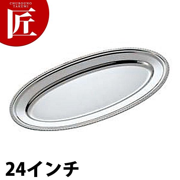 UK 18-8 菊渕 魚皿 [24インチ] 【kmaa】