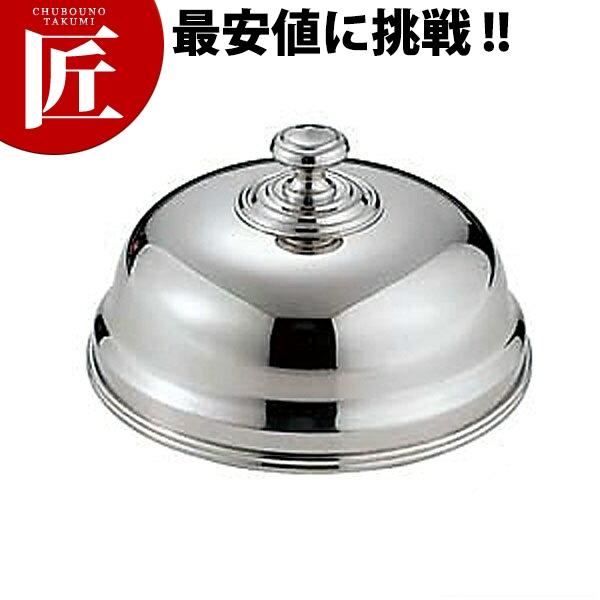 日本最大の UK【kmaa】 18-8 UK 丸皿カバー [24cm]【kmaa 18-8】, ジャストパートナー:aa35a497 --- portalitab2.dominiotemporario.com