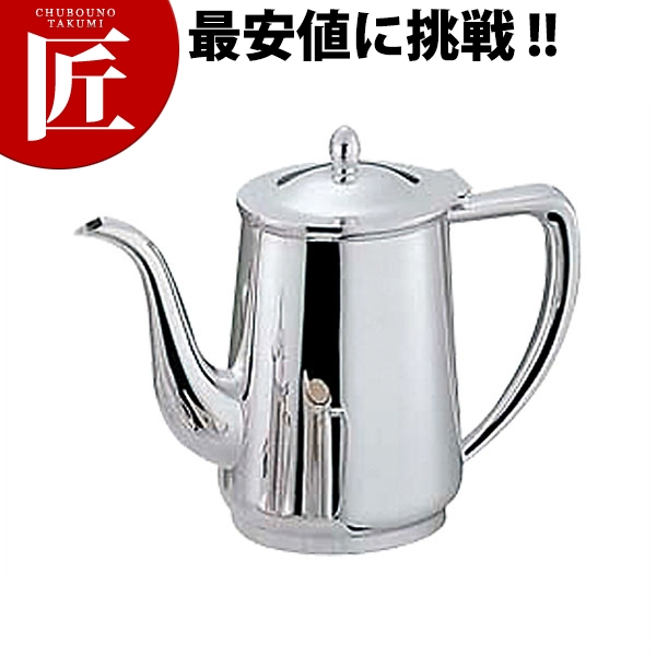 洋白小判型コーヒーポット 10人用 【ctss】