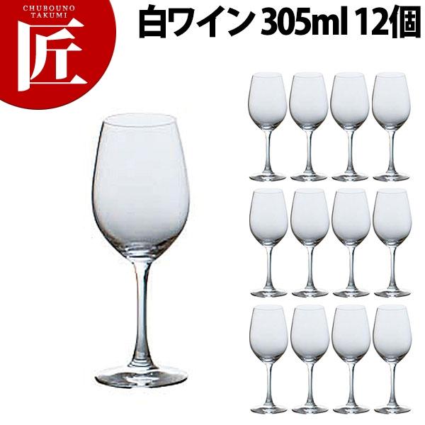 ウイニング 白ワイン 305 (12ヶ入) SP-11450【運賃別途】【900】 業務用 【ctss】