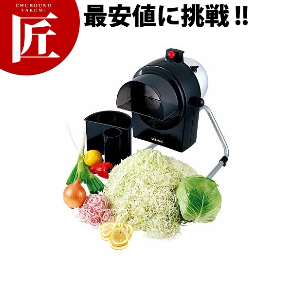 マルチスライサーDX-100スライサー 電動 野菜調理機 キャベツ 千切り 業務用 【ctss】
