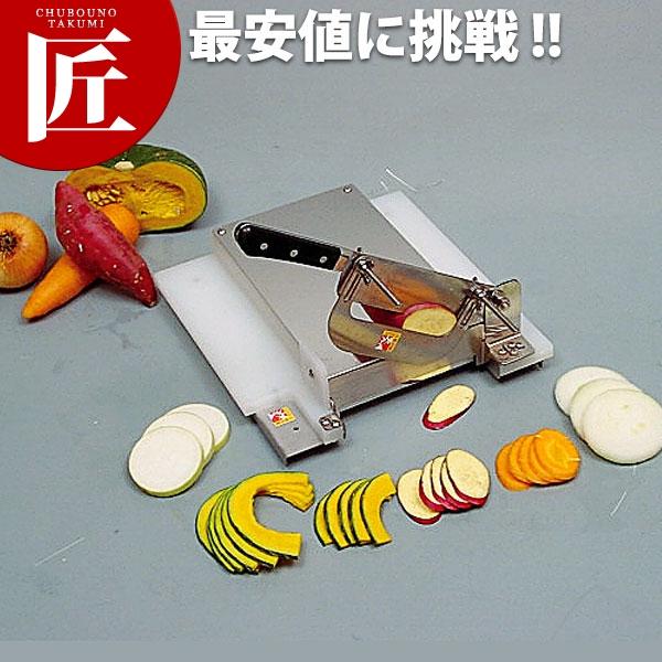 スライスカッター小型タイプ SK-4NS【運賃別途】【1000 d】スライサー 野菜調理機 業務用 【ctss】