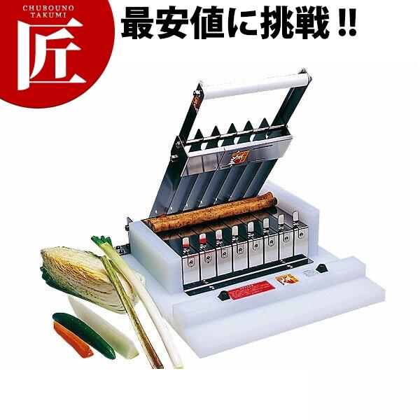 定尺カッター 7cmスライサー カッター 野菜調理機 焼き鳥 業務用 【ctss】