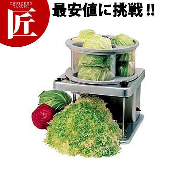 送料無料 電動 ジャンボキャベツー DRC-80 【ctss】 スライサー 電動 野菜調理機 キャベツ 千切り 業務用