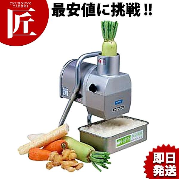 電動オロシー デラックス RHG-16スライサー 電動 野菜調理機 とろろ とろろおろし 大根おろし 大根おろし器 タマネギ おろし おろし器 業務用 あす楽対応 【ctss】