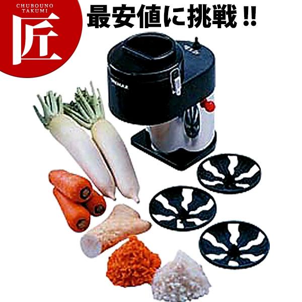 マルチオロシDX-60電動 おろし オロシ 野菜調理機 大根おろし 大根おろし器 おろし おろし器 とろろ トロロ 業務用 【ctss】