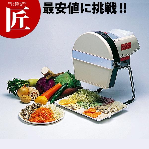 電動スライサー KB-745E 厨房機械 野菜調理機 スライサー 業務用 【ctss】