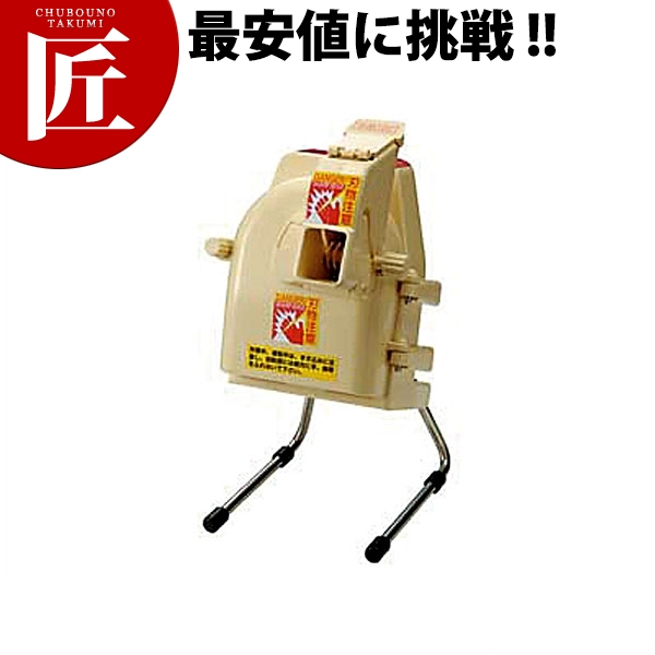送料無料 電動高速ネギカッターNC-2 野菜調理機 ネギ切り ねぎ ねぎスライサー ねぎカッター 業務用 業務用 領収書対応可能