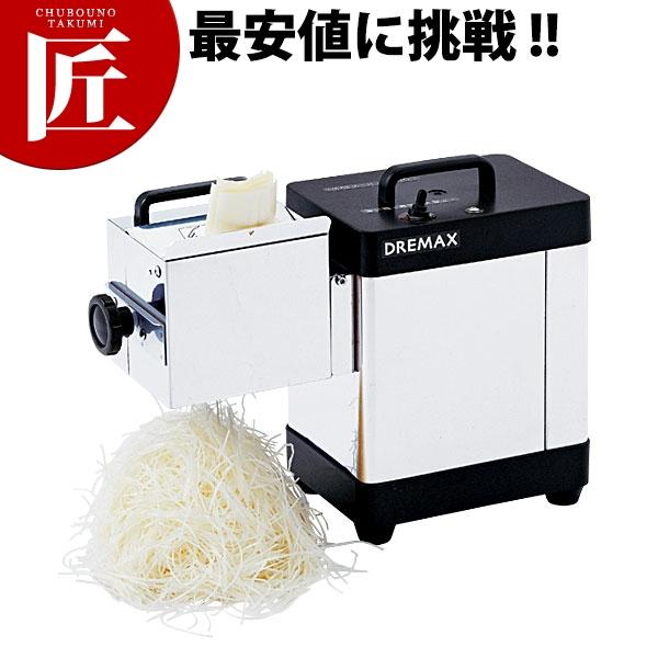 電動 白髪ネギシュレッダー 白雪姫 DX-88P 刃物ブロック1.5mm仕様スライサー 電動 野菜調理機 しらがねぎ 白髪ねぎ 白髪ネギ カッター 業務用 【ctss】