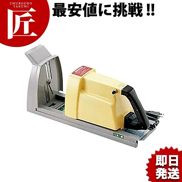 電動スーパーツインつま一番 HS-010電動 野菜調理機 つま つまきり つま切り ツマ切り 業務用 あす楽対応 【ctss】