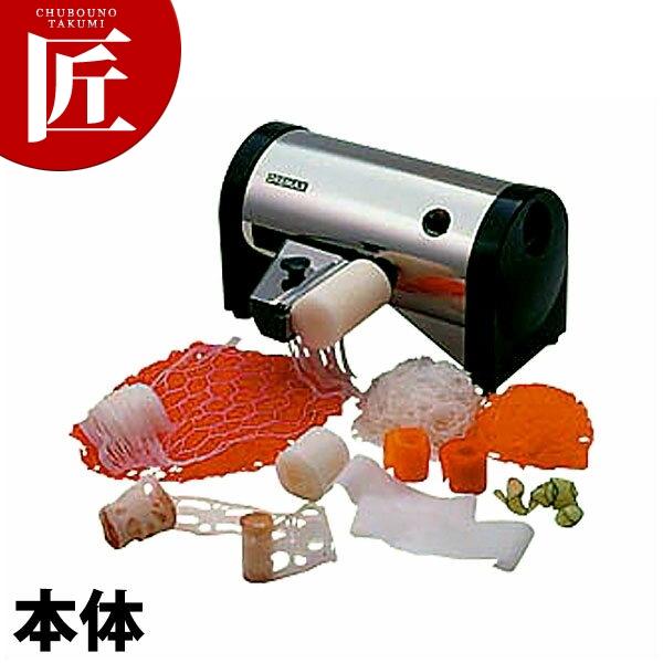 ドリマックス マルチツマDX-70 厨房機械 野菜調理機 かつらむき 業務用 【ctss】