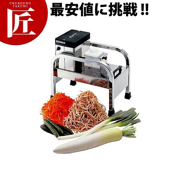 電動1000切りロボ DM-91Dスライサー 電動 野菜調理器 千切り せんぎり 業務用 【ctss】