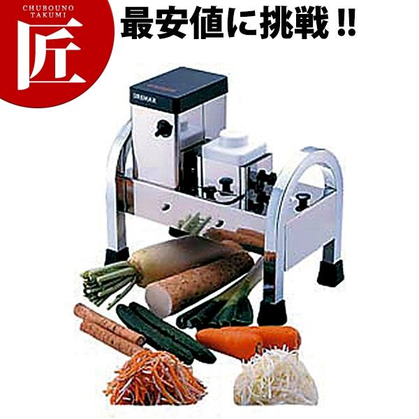 マルチ千切りDX-80スライサー 電動 野菜調理器 千切り せんぎり 業務用 【ctss】
