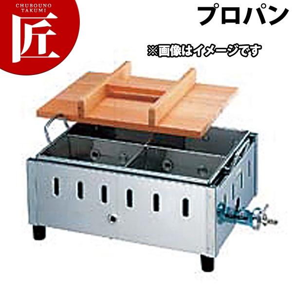 18-8 おでん鍋 SK-18 LP(プロパン) おでん鍋 業務用おでん鍋 ガス式 業務用 おでん鍋 業務用 【ctss】