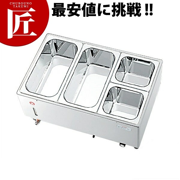 電気式 フードウォーマー KU-110Y 業務用 【ctss】