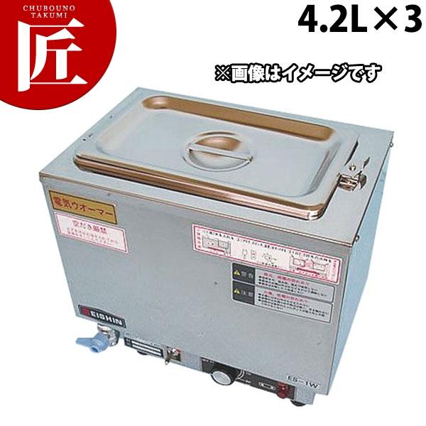 電気ウォーマー(卓上タイプ) ES-5W型 業務用 【ctss】