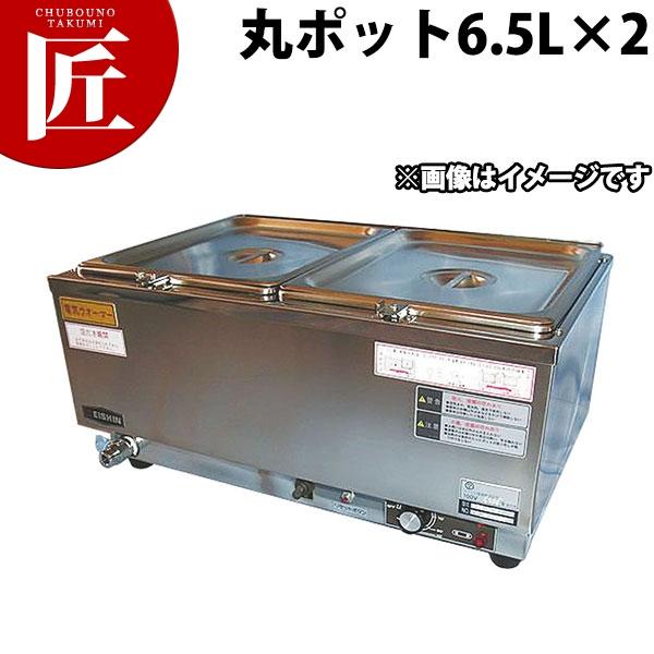 電気ウォーマー(卓上タイプ) ESN-11WT型 業務用 【ctss】