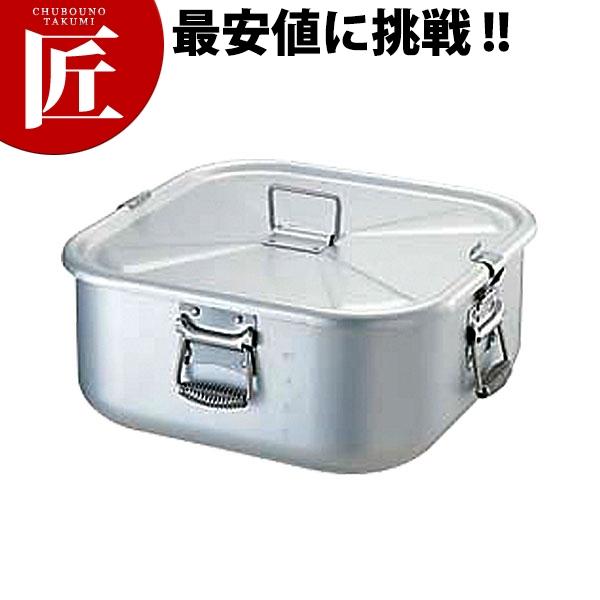 アルミ ガス用 炊飯鍋 3升用炊飯鍋 炊飯器 ガス アルミ 業務用 【ctss】