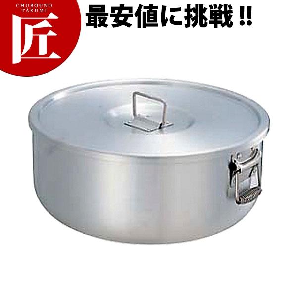 アルミ ガス用 丸型 炊飯鍋 3升用炊飯鍋 炊飯器 ガス アルミ 業務用 【ctss】