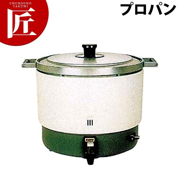 パロマ ガス炊飯器 PR-6DSS LPG (プロパン)【2.0~6.0L(10~33.3合)】 炊飯器 炊飯ジャー 業務用 【ctss】