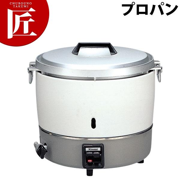 リンナイ ガス炊飯器 RR-30S1 LPG (プロパン)【10合~30合】 業務用炊飯器 炊飯器 ガス 業務用 【ctss】