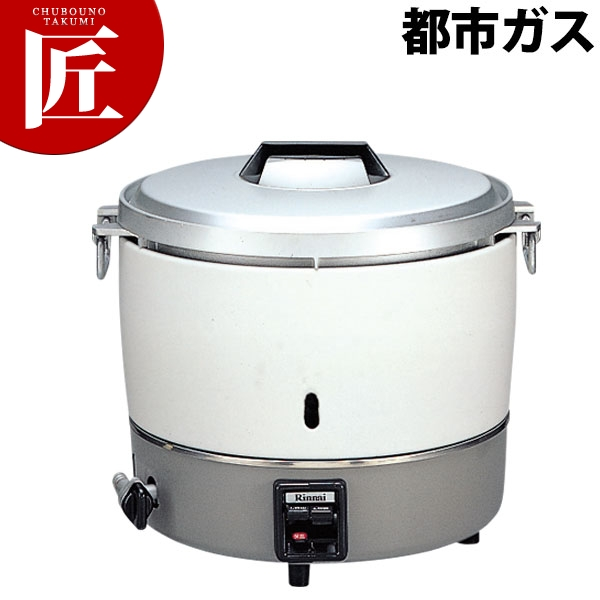 リンナイ ガス炊飯器 RR-50S1 都市ガス (12・13A)【20合~50合】 業務用炊飯器 炊飯器 ガス 業務用 【ctss】