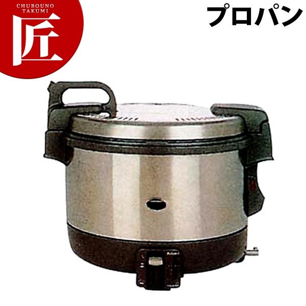 パロマ ガス炊飯器 PR-4200S LPG (プロパン)【6.7~22合(12~4.0L)】 業務用炊飯器 炊飯器 ガス 業務用 【ctss】