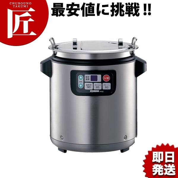 象印 マイコンスープジャー (乾式保温方式) TH-CU080 業務用 スープウォーマー 業務用スープウォーマー スープジャー 業務用スープジャー みそ汁 あす楽対応 【ctss】