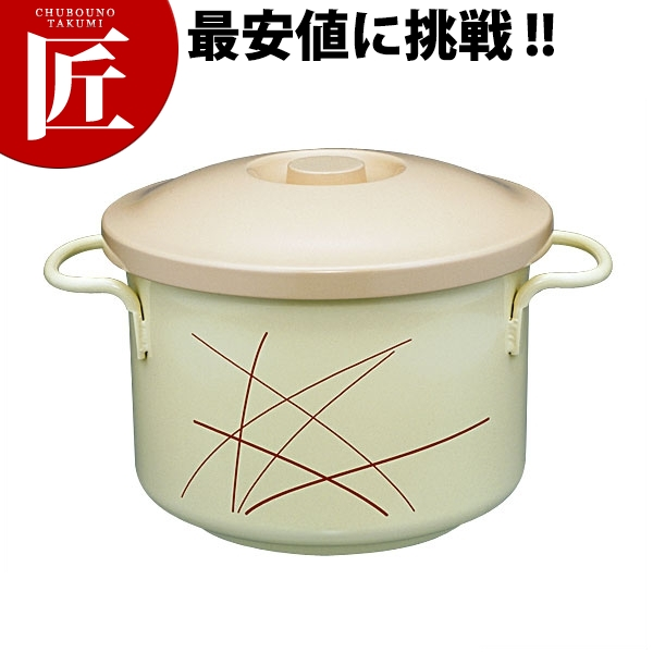 送料無料 高性能 保温汁容器 シャトルスープ ナゴミ GBF-25NAG 【ctss】 スープウォーマー スープジャー みそ汁 スープ 業務用 領収書対応可能