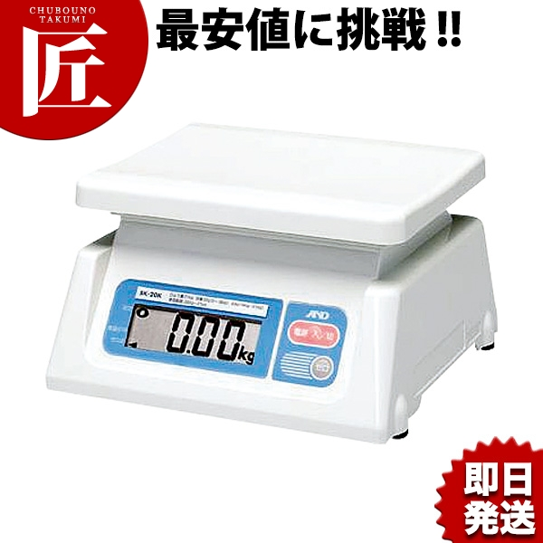 A&D デジタルはかり SLシリーズ 20kg SL-20Kはかり ハカリ 計り 量り キッチン スケール キッチンスケール デジタル デジタルはかり 業務用 あす楽対応 【ctss】