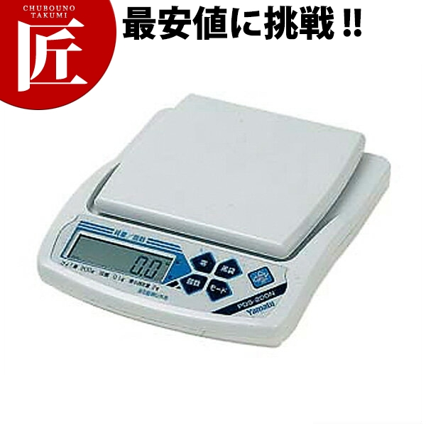 ヤマト デジタル式 上皿自動はかり PDS-200N 200gはかり ハカリ 計り 量り キッチン スケール キッチンスケール デジタル デジタルはかり 業務用 【ctss】
