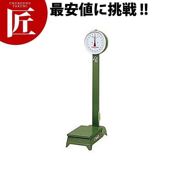 ヤマト 自動台秤 中型 D-50M 50kgはかり ハカリ 計り 量り キッチン スケール キッチンスケール 台はかり 業務用 【ctss】