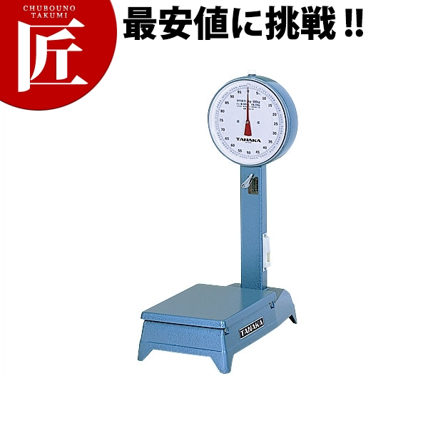 自動台秤(車無) C-800-50 50kgはかり ハカリ 計り 量り キッチン スケール キッチンスケール 台はかり 業務用 【ctss】