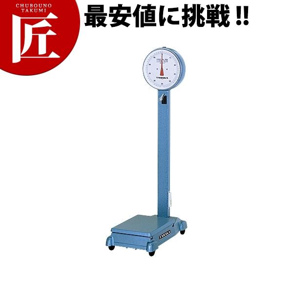 自動台秤(車付) C-800-50 50kgはかり ハカリ 計り 量り キッチン スケール キッチンスケール 台はかり 業務用 【ctss】