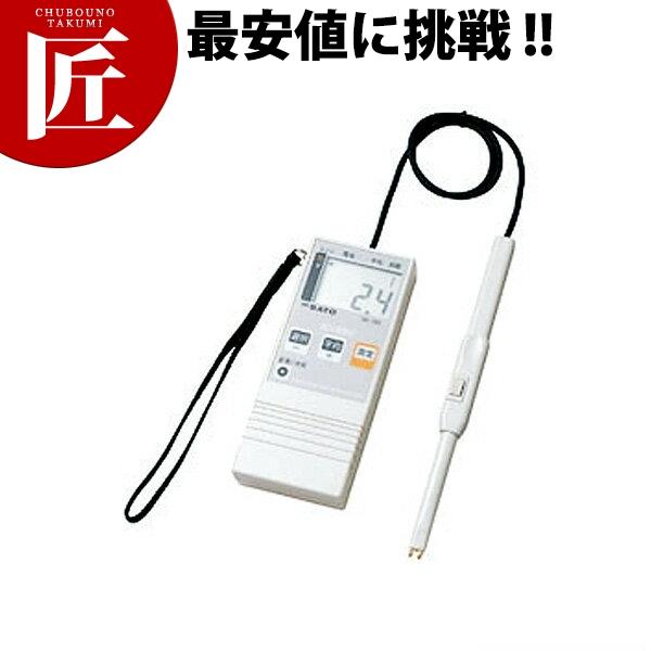塩分濃度計 SK-10S 調理小物 厨房機械 濃度計 塩分濃度計 塩分計 業務用 【ctss】