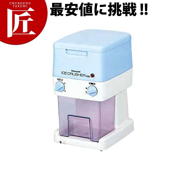 かき氷機 電動式アイスクラッシャー HS-28 業務用 【ctss】