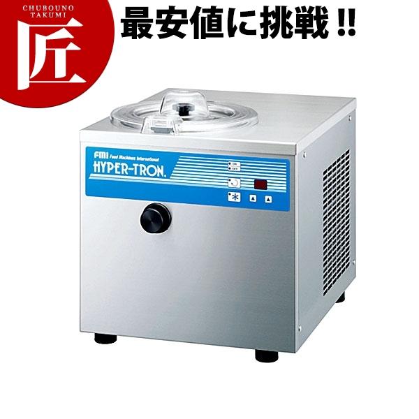 卓上型アイスクリームジェラートフリーザー HTF-3