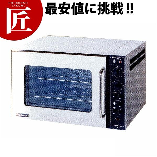 電気コンベクションオーブン SCO-5N【運賃別途】【ctss】コンベクションオーブン 厨房機械 厨房機器 業務用 領収書対応可能